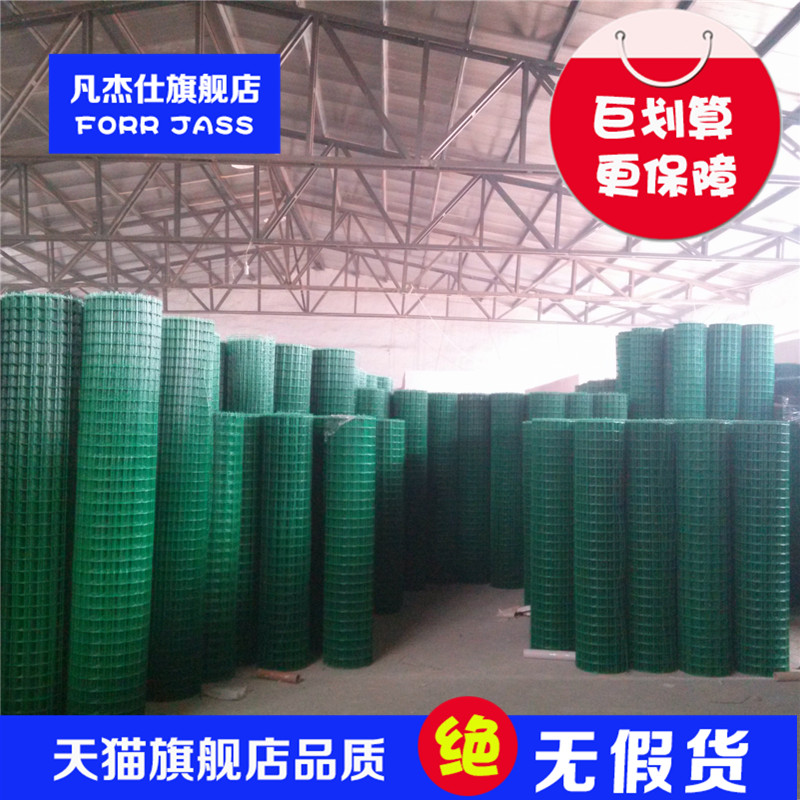 Customization: where gse netherlands breeding net net net mesh dip net barbed wire fence mesh network isolation orchard wai