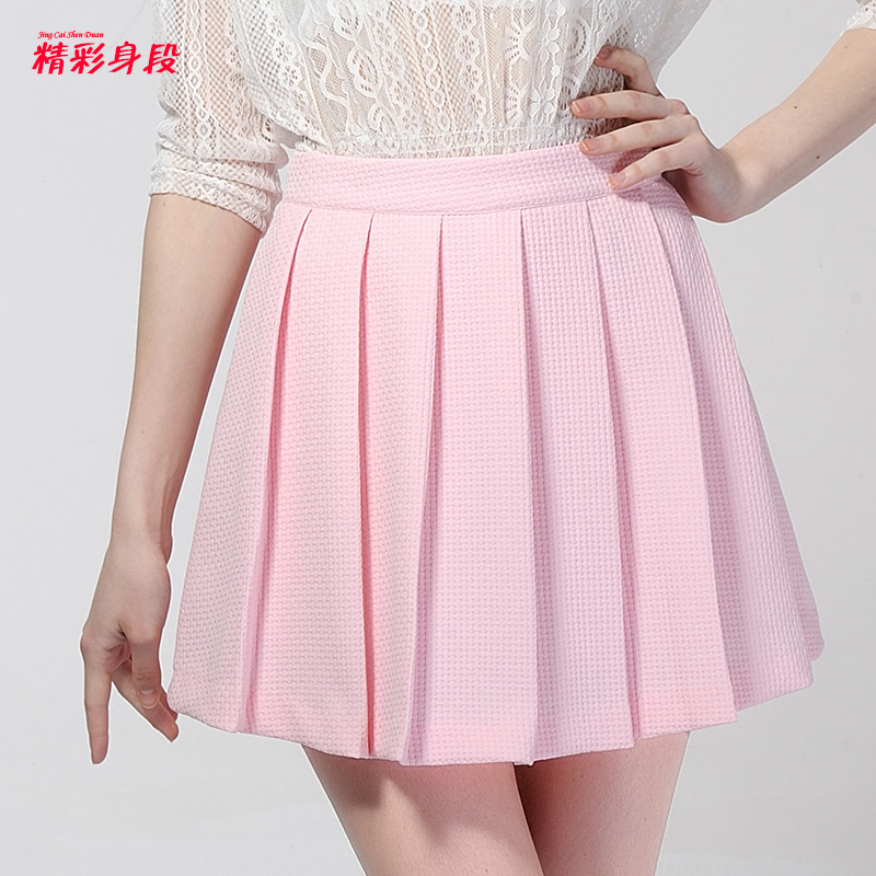 7bcd458d75 Get Quotations · Cute and sexy pink skirt female summer solid color pleated  skirt slim was thin skirts