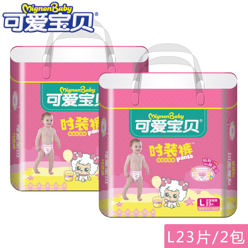 Cute baby diapers baby diapers pants pulling pants diapers female l23 tablets * 2 pack = l46 tablets l code Diapers