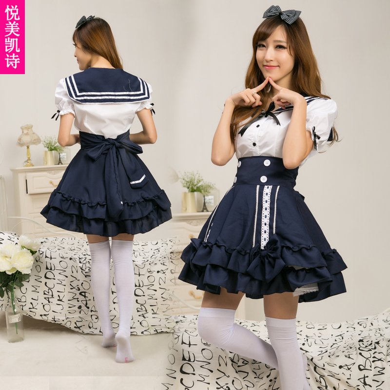 Get Quotations · Cute maid outfit lolita maid outfit maid dress maid  uniforms temptation role playing dress party dress 71bc741eb306