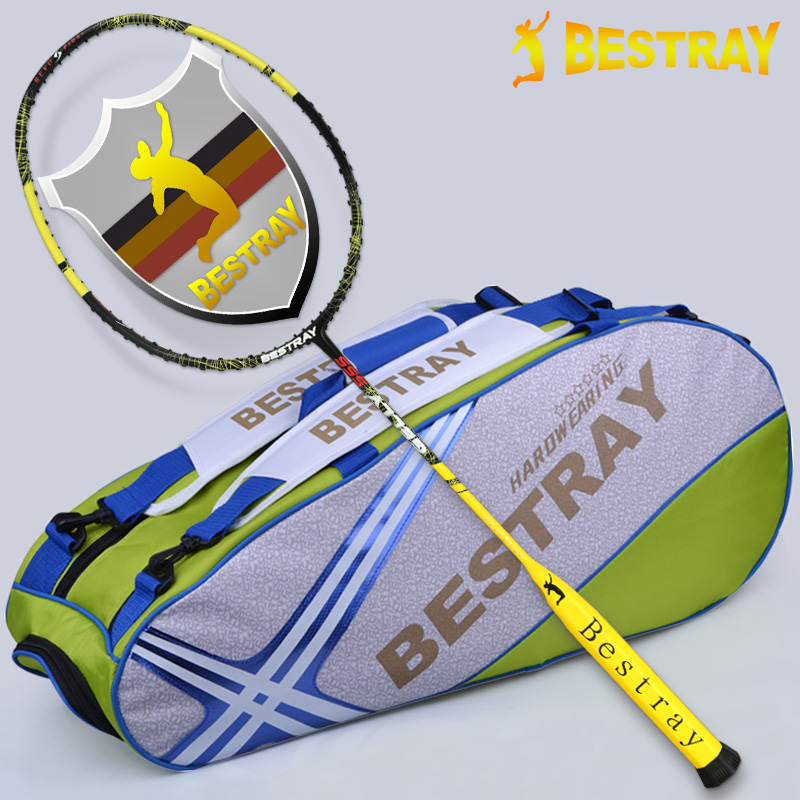 Cybex sharp whole piece of genuine badminton racket beginner men and women full carbon badminton racket badminton racket carbon racket light models