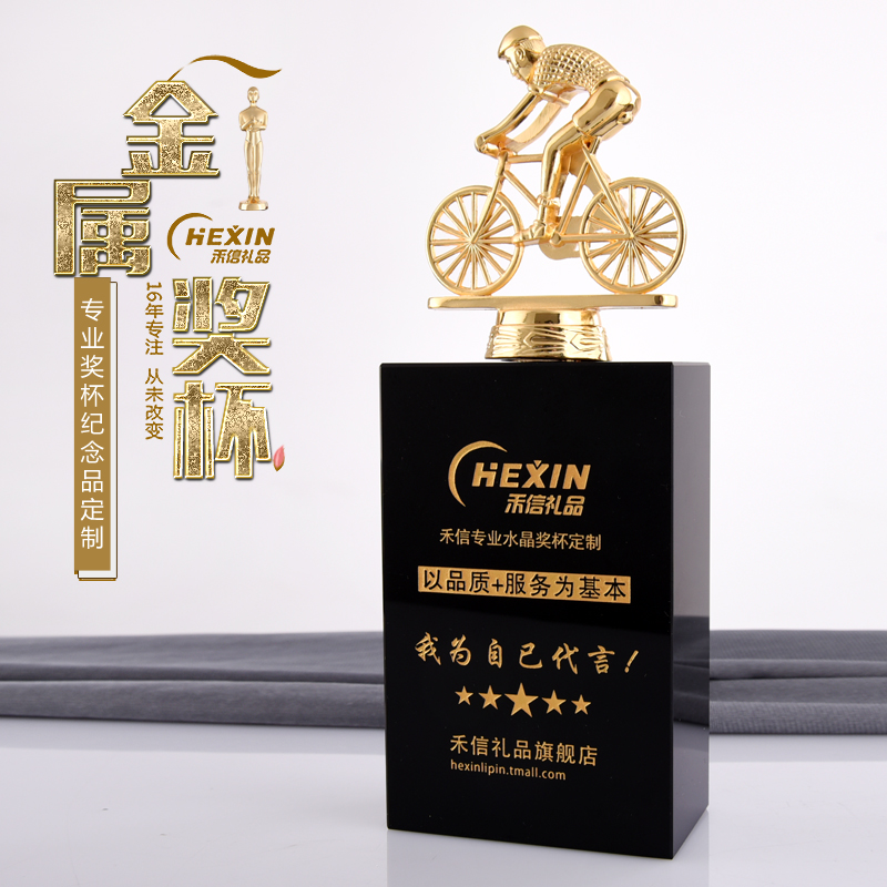 Cycling tournament trophy crystal trophy custom metal trophy trophy trophy custom lettering movement