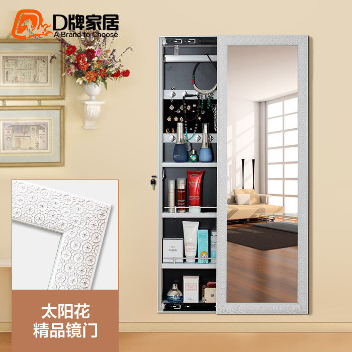 Get Quotations · D Brand Dressing Mirror Cabinet Storage Compartment Wall  Cabinet Body Floor Length Mirror Dressing Mirror Dressing