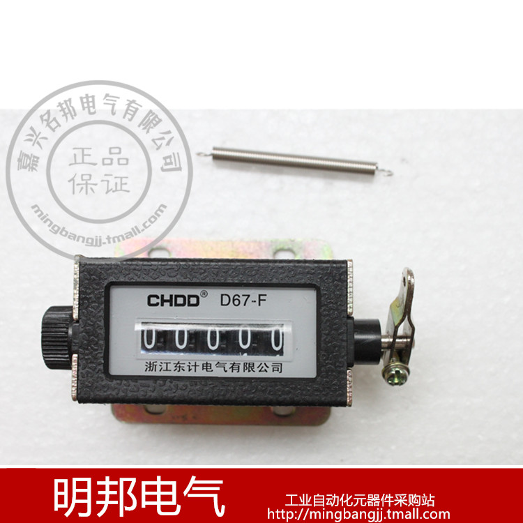 D67-f pull counters, mechanical counters, five counters, Counter punch