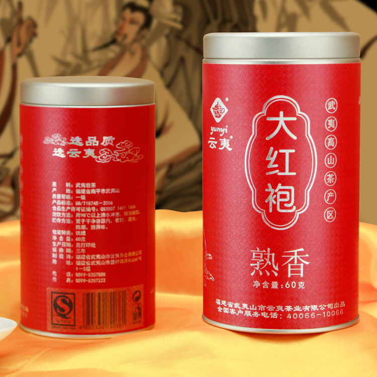 Da hong pao wuyi mountain tea 60g * 2 cans of high pure cloud razed rock da hong pao mellow Type auction