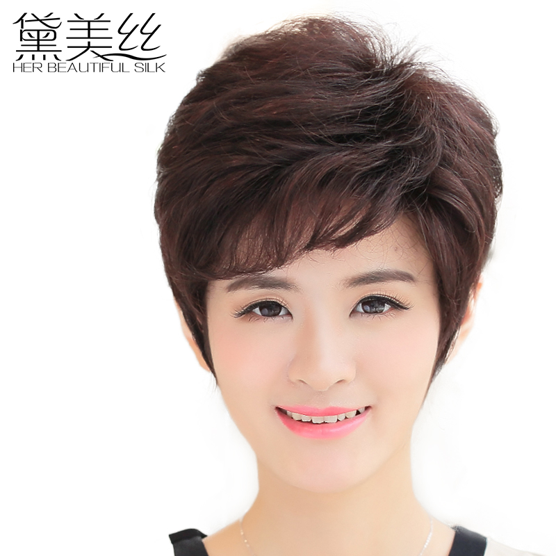 Dai meisi wig female short hair short hair wig middle-aged mom fluffy wig short hair wig