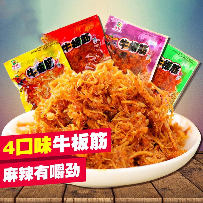 Dai wang [more flavor spicy pickle cattle ligament] g bbq dai features spicy tasty little snack bag free shipping