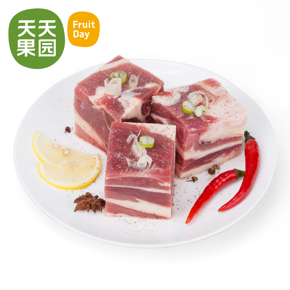 [Daily] orchard featured brazil imported sirloin sirloin block 500g fresh