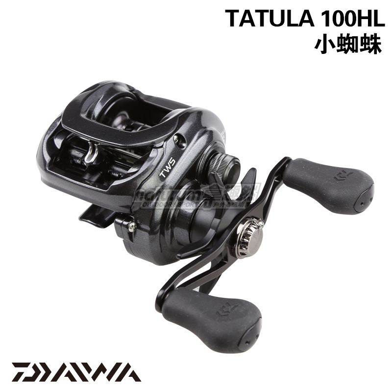 Daiwa/reach gigawatts small spider tatula 100HL left hand with water droplets round lures round