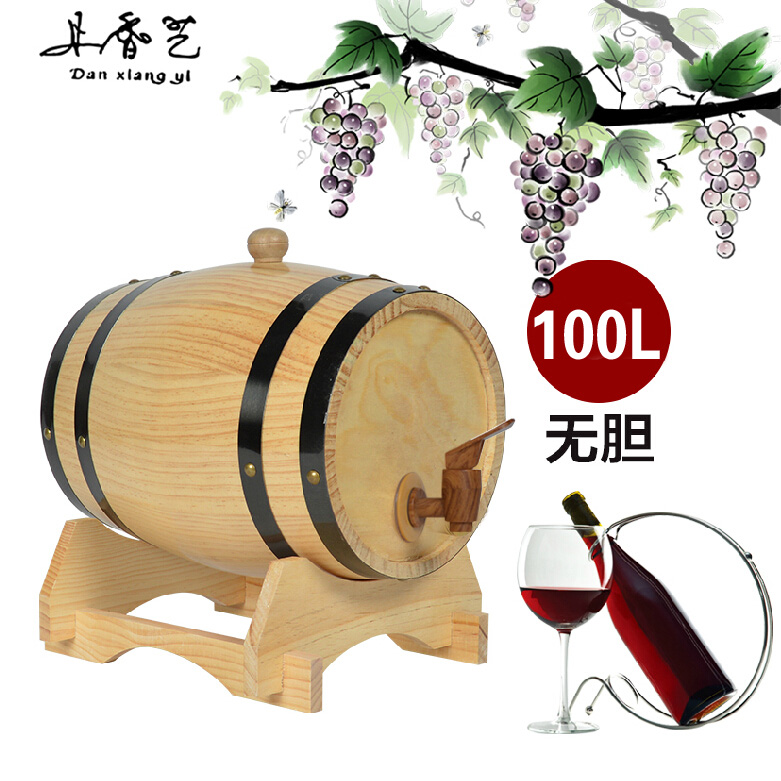 Dan hong yi of100l without liner oak barrels oak wine barrels brewed cask red wine barrels portuguese grapes imported oak casks