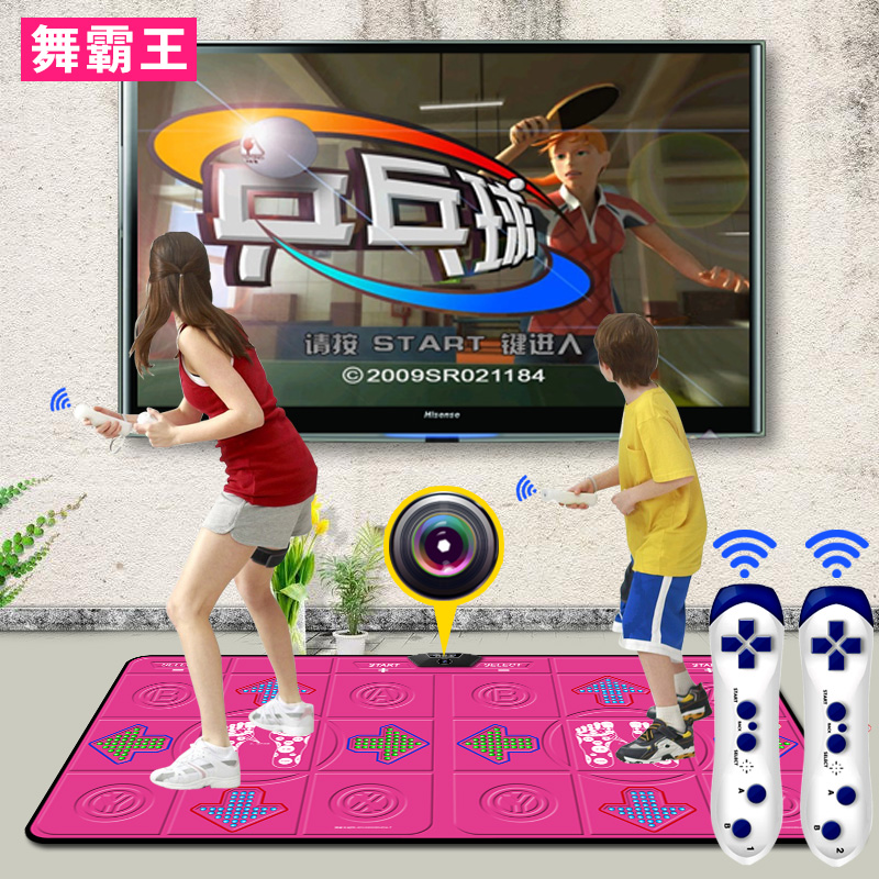Dance king thick double dance mat tv pc dual somatosensory game home slimming dance dance revolution shipping