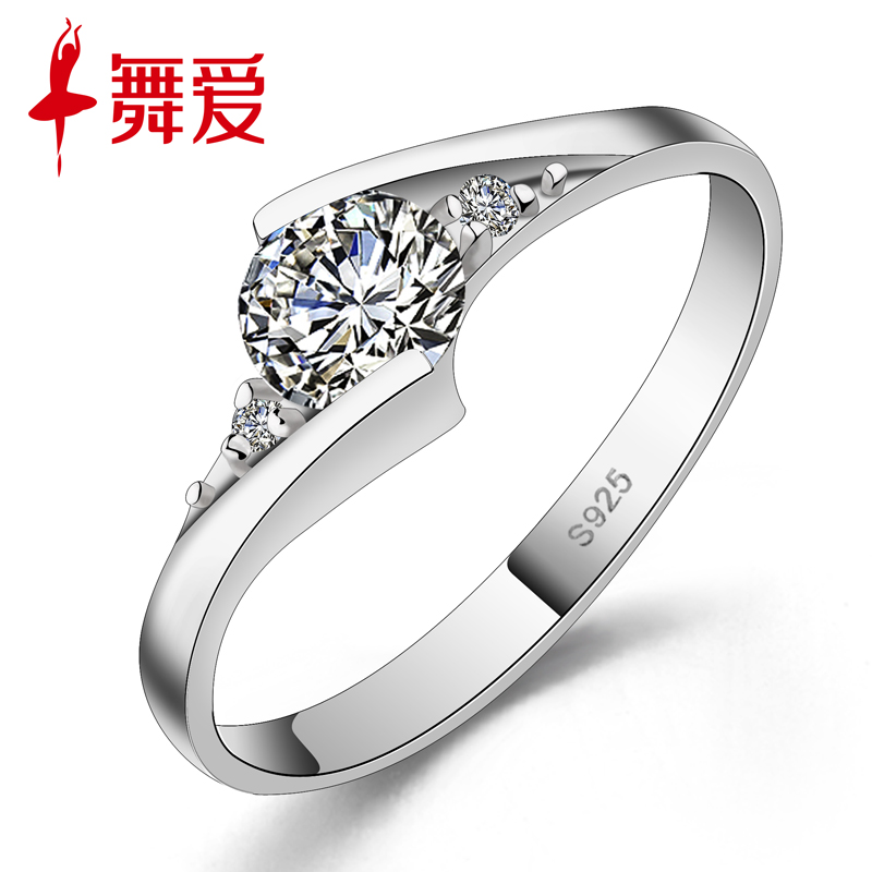 Dance of love 925 silver rings ms. ring ring ring single ring finger korean fashionable jewelry birthday gift