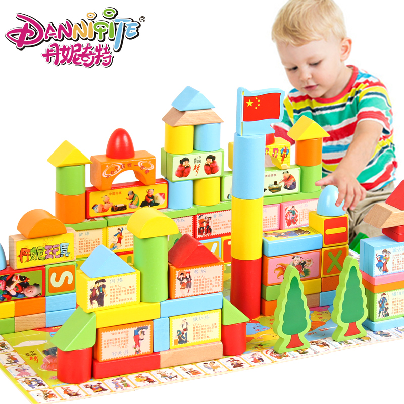 Danielle peculiar chinese dream children's building blocks wooden chunk of 200 barreled 56 nationalities baby puzzle play aids