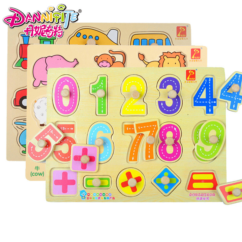 Danielle peculiar three sets of cognitive puzzle jigsaw puzzle 3 children's wooden jigsaw puzzle clutch plate early education toys