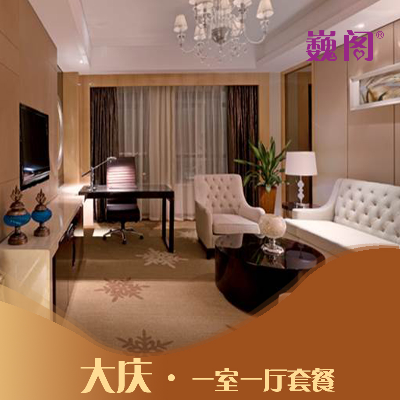 Daqing wei house】 month club center a room with a diningroom combo 89.8 thousand