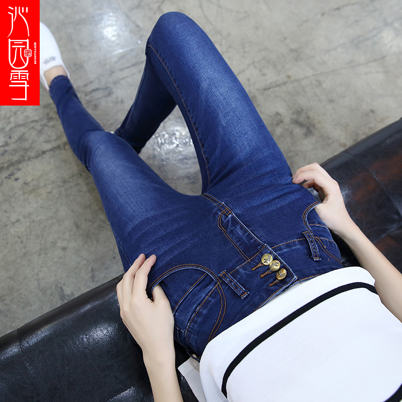 Dark waist jeans female trousers stretch pants feet autumn korean slim was thin pencil pants casual pants students