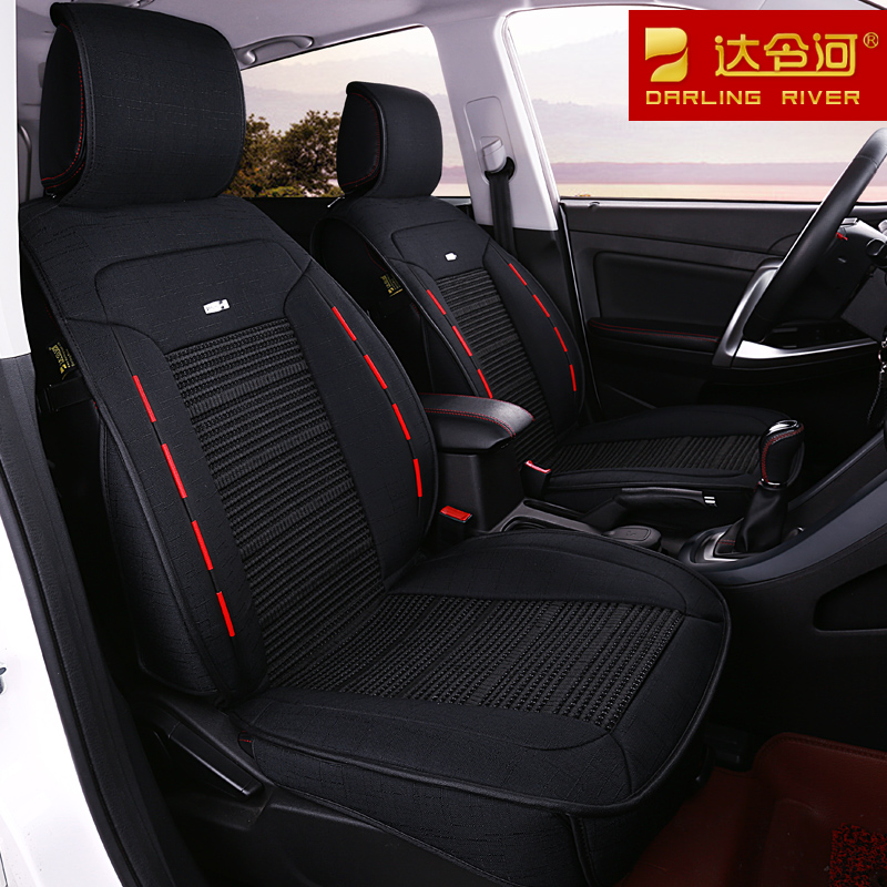 Darling river summer new stylish and comfortable ice silk fabric breathable cushion summer ice silk car seat liangdian