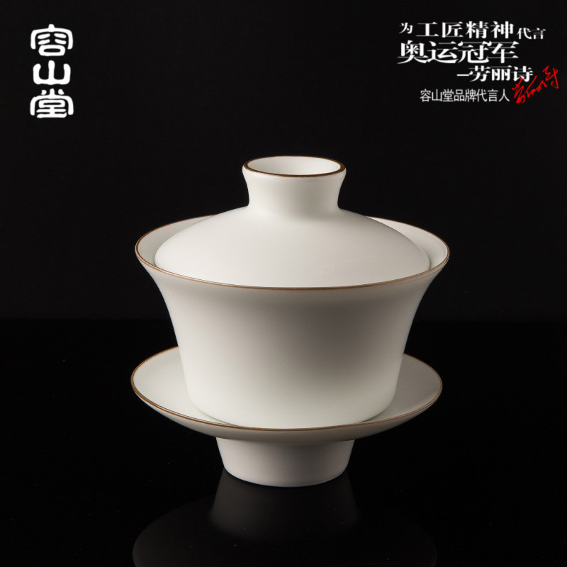 Darongshan hall matte resin genuine jingdezhen porcelain celadon glaze tureen tureen with god ru kung fu tea