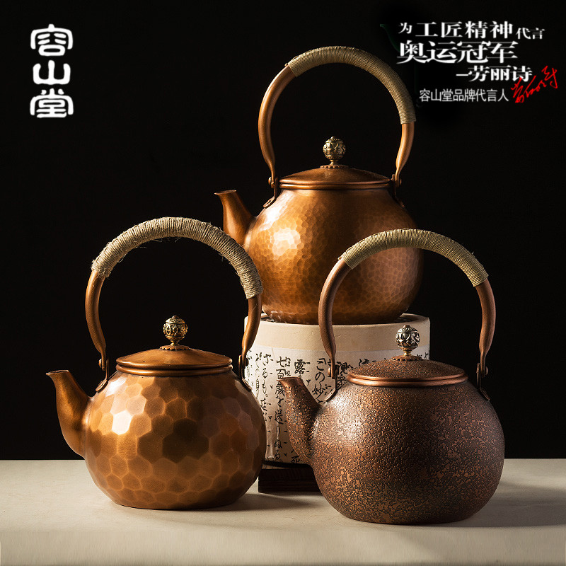 Darongshan hall ming goods large thick copper copper copper pot of pure copper handmade copper kettle yin hu su wen hammer head gilt Button