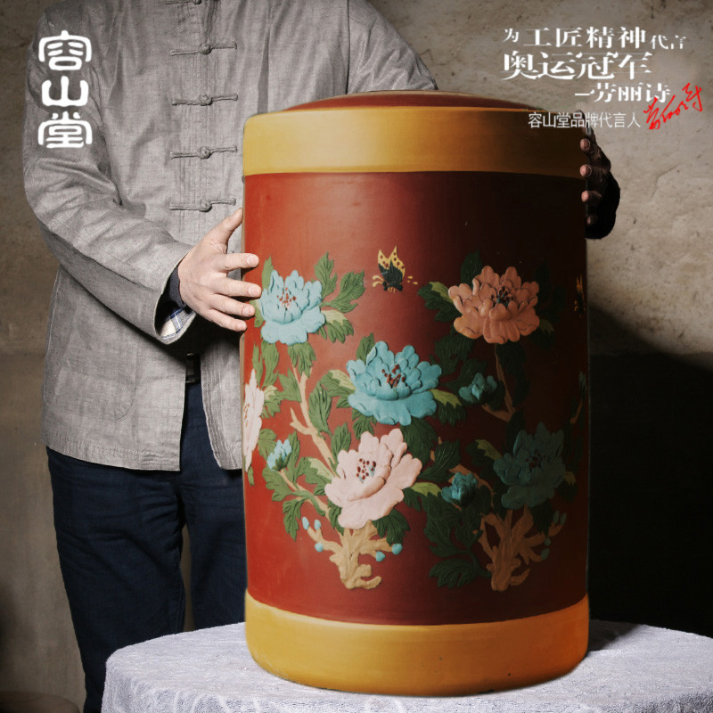 Darongshan hall yixing purple clay tea caddy king chu mug pu'er tea cake seven cake tea loose tea
