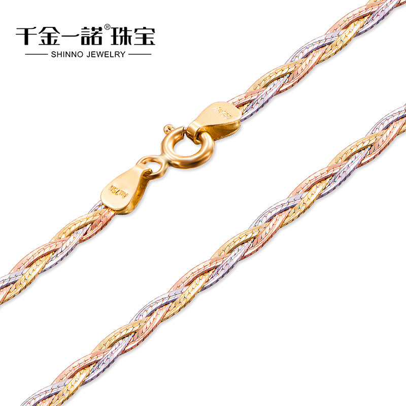 Daughter of a promise k gold necklace three series of gold rose gold color gold necklace female models clavicle chain to send his girlfriend a snakeskin