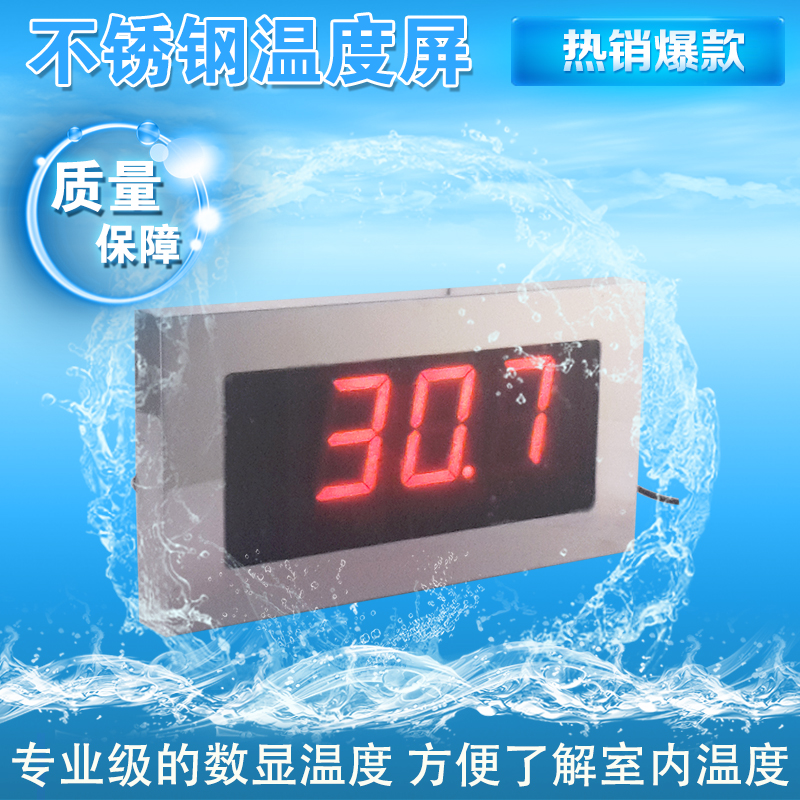 Davey/sauna and swimming pool water treatment temperature display thisany concern high precision stainless steel digital temperature display