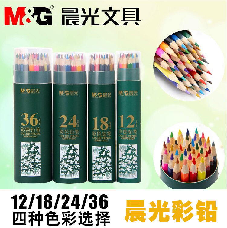 Dawn dawn stationery 36 color pencil lead student art painting graffiti coloring pens pencil secret garden coloring pens