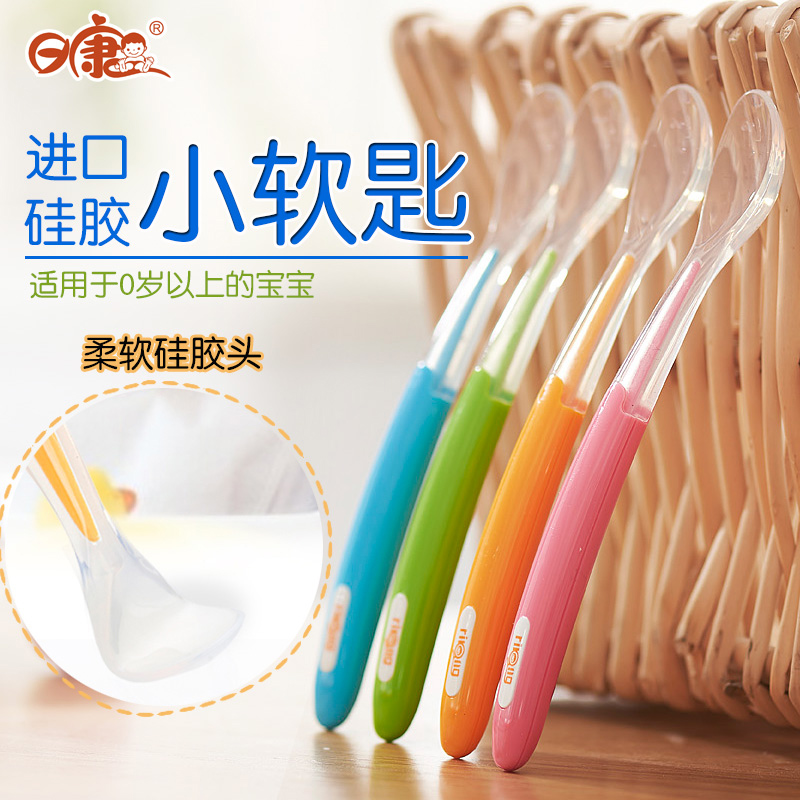 Day kang newborn baby spoon soft silicone baby spoon children learn to eat soft head spoon spoon bend spoon food supplement