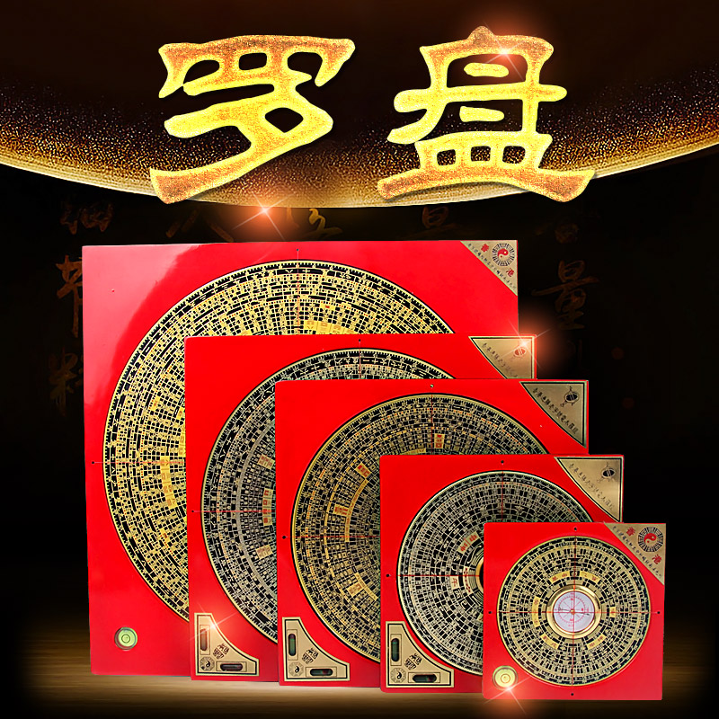 Day royal court of hong kong carbolite copper compass compass three yuan sanhe professional feng shui compass integrated disk