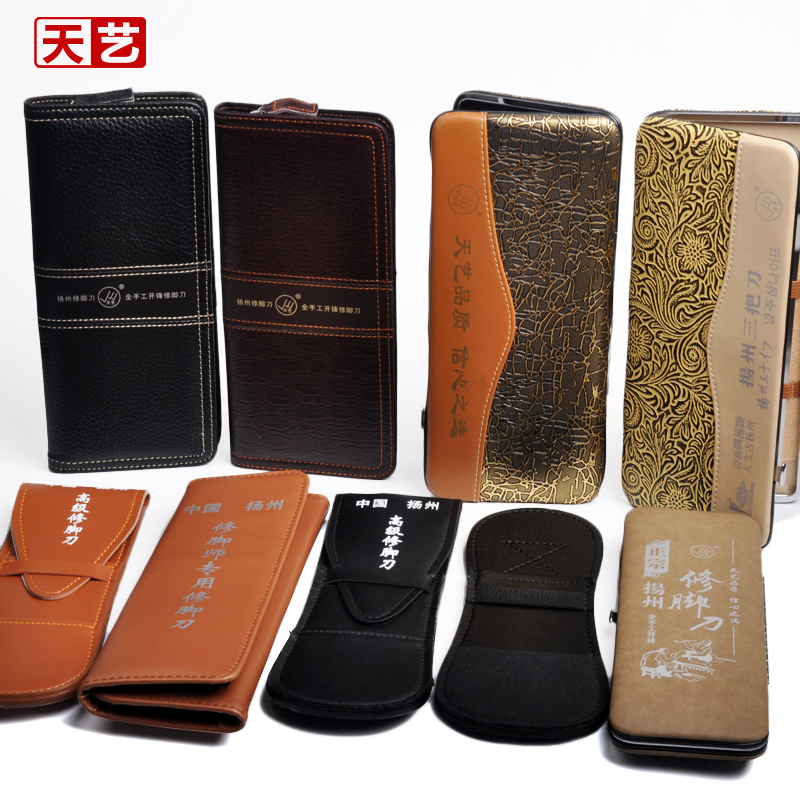 Days arts yangzhou three knives professional pedicure knife tool box combination package of professional pocket holster bag variety of optional The election