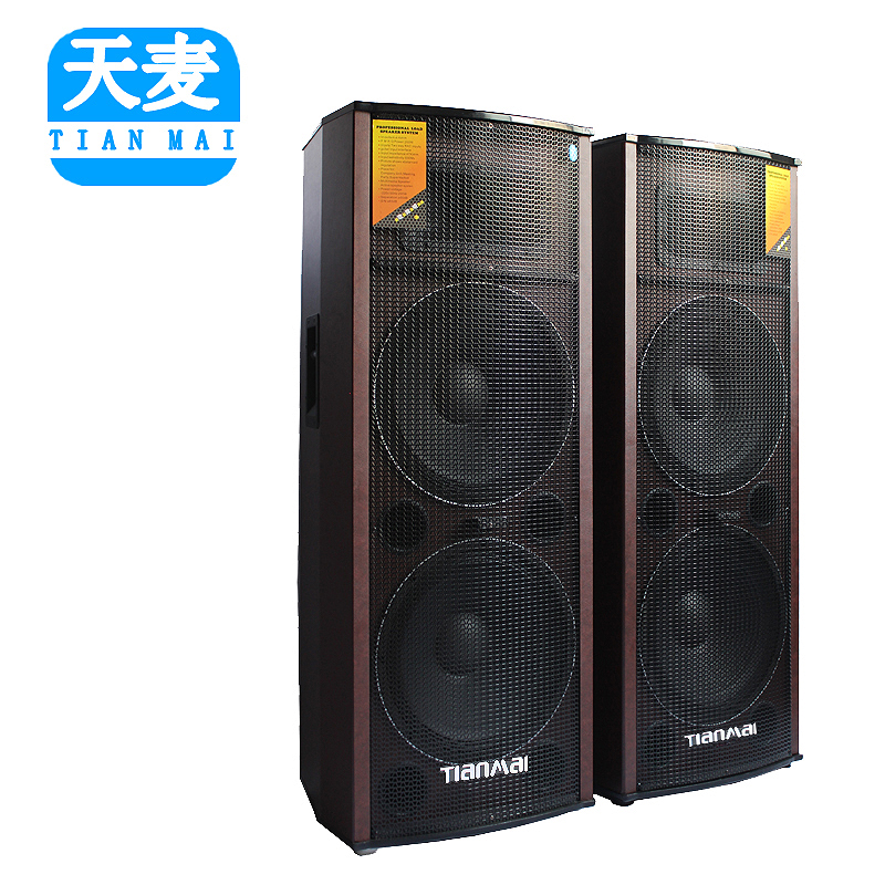 Days mr power active sound stage suit wedding stage double cylinder barrel 15 inch outdoor speaker stereo wireless words