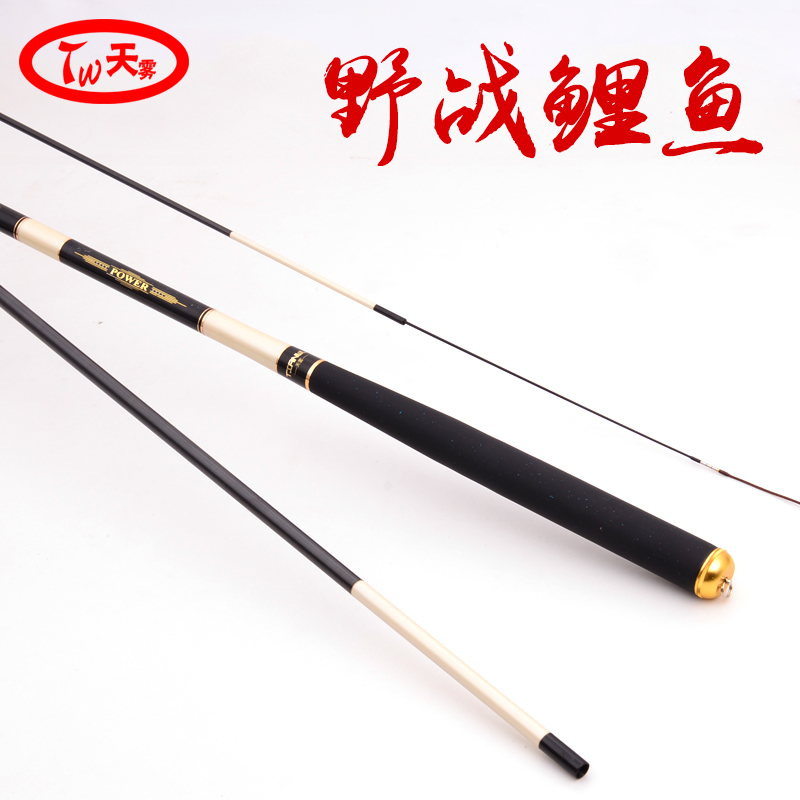 Days of fog 28 tune carp rod superhard carbon ultralight fishing rod fishing rods 4.5 5.4 6.3 m taiwan fishing rod fishing tackle