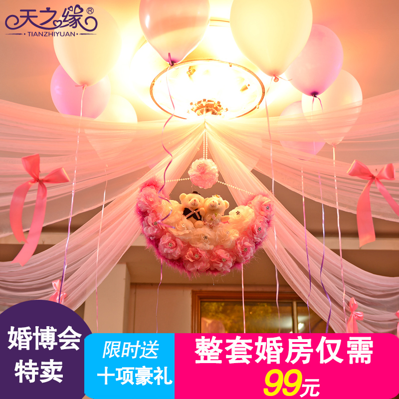 China Drop Ship Wedding China Drop Ship Wedding Shopping Guide At