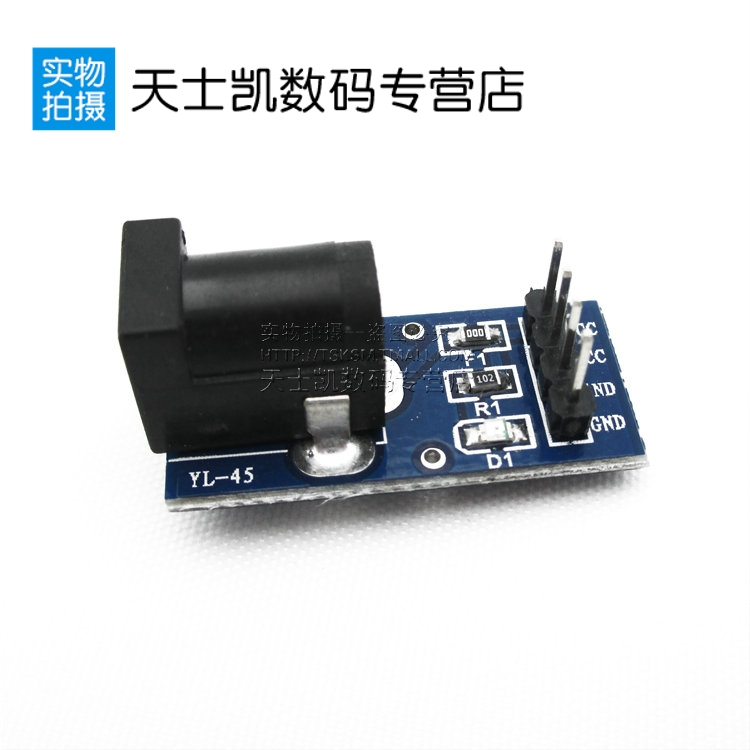 Dc-005 dc power module 5.5-2.1 mmdc dc power adapter plate