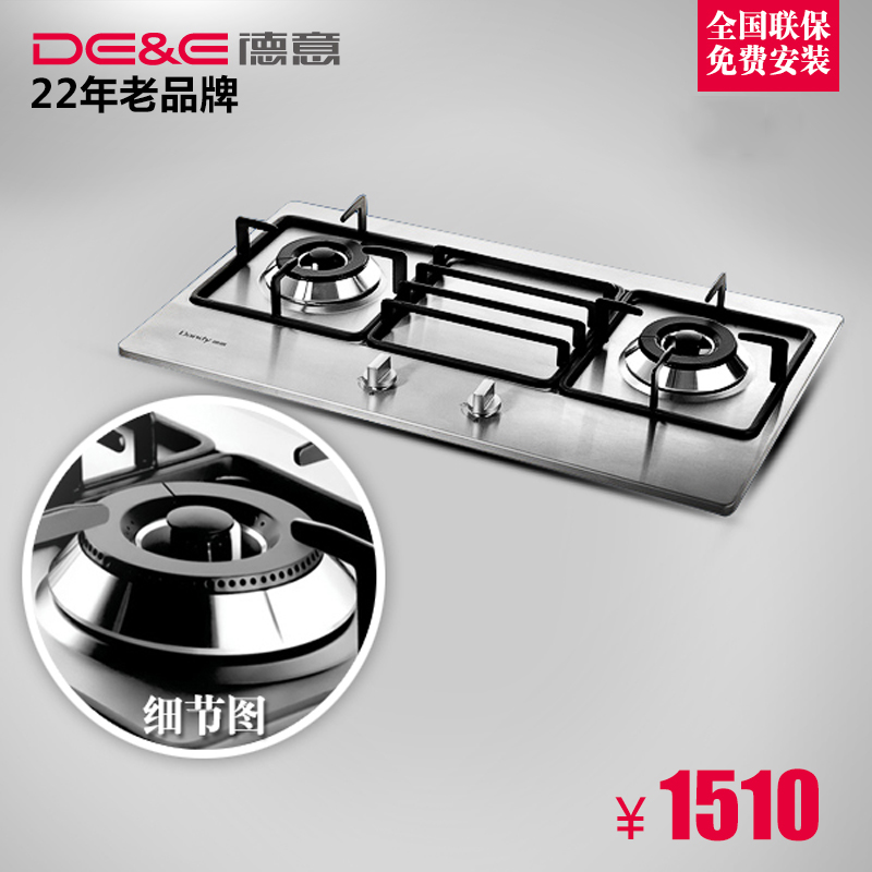 De & e/german and italian jzy (t. r)-2518 stainless steel gas stove bc2n-v Provincial gas stove large fire genuine unprofor