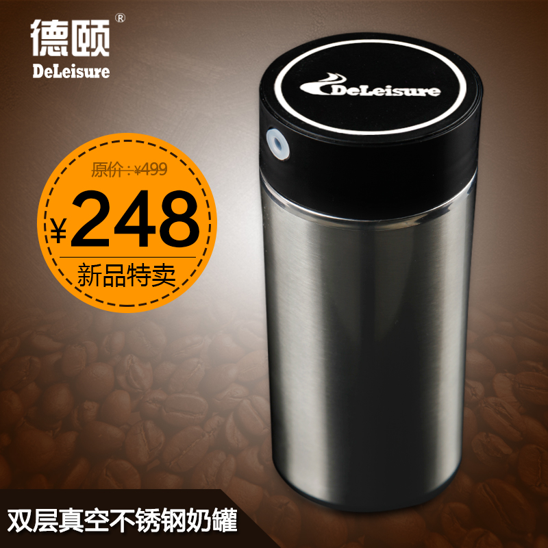 De yi double stainless steel vacuum coffee maker accessories foam hit milk cans/milk tank to send to send push 304 Steel