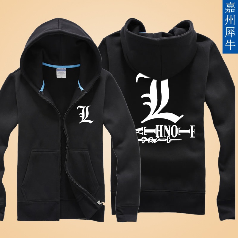 Death note clothes spring and autumn coat male models tide korean middle school boys hooded sweater thin section of castle peak