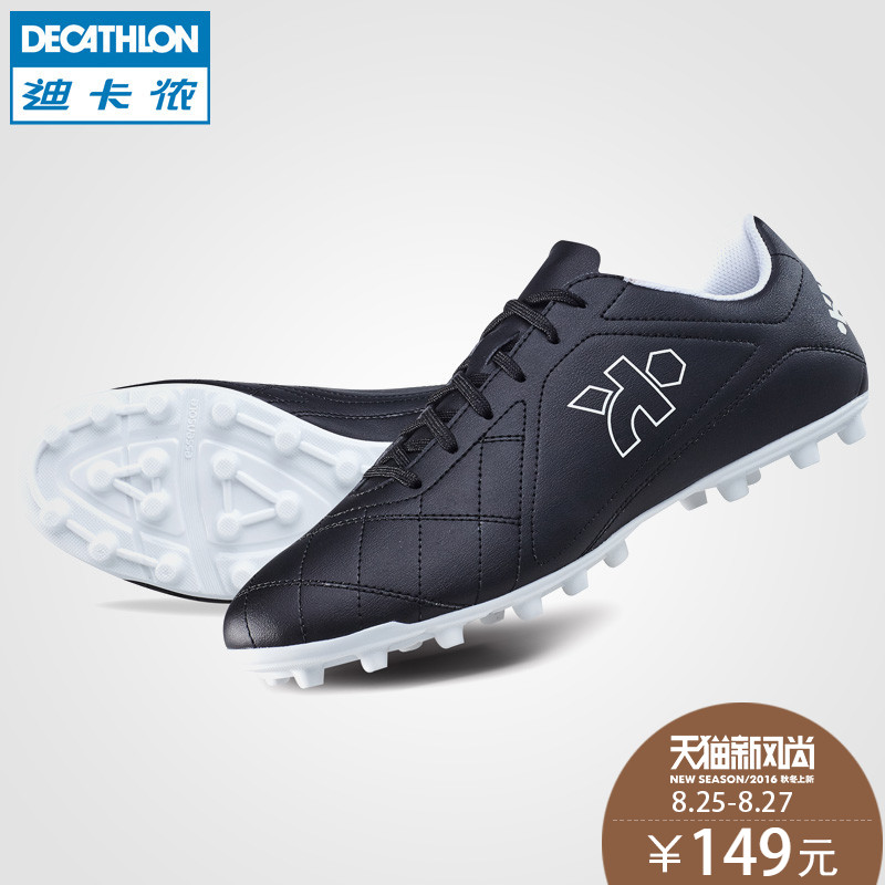 Decathlon adult artificial turf soccer shoes men ag nail artificial turf soccer training shoes kipsta