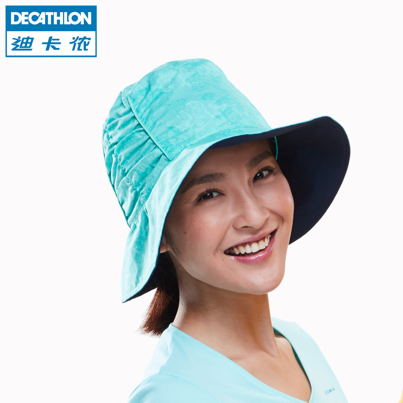 Get Quotations · Decathlon outdoor sun hat summer hats for men and women  fast drying cotton sided with fishing 1811bc7bacbf