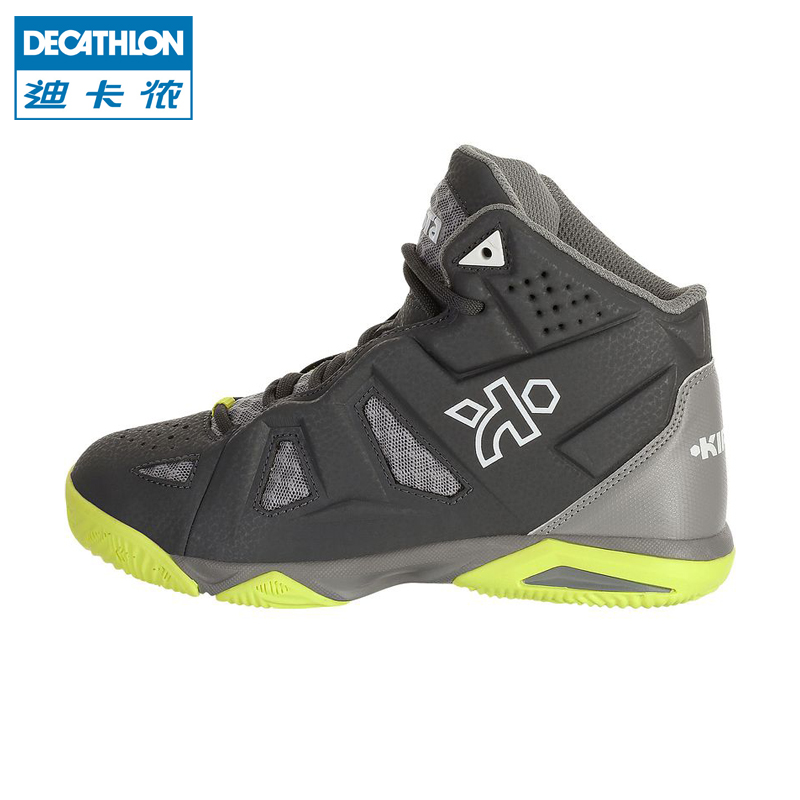 Decathlon teenagers strong 500 indoor and outdoor basketball shoes cushioning breathable support kipsta