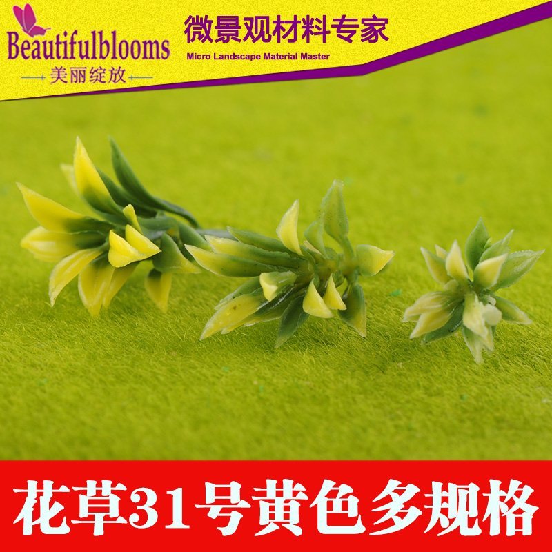 Decorative landscaping plants micro landscape materials micro landscape construction sand table yellow no. 31 more specifications 10