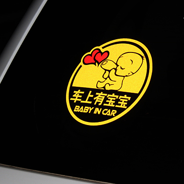 Dedicated 8 years of the security warning stickers car stickers car has baby m reflective magnetic car stickers baby in the car