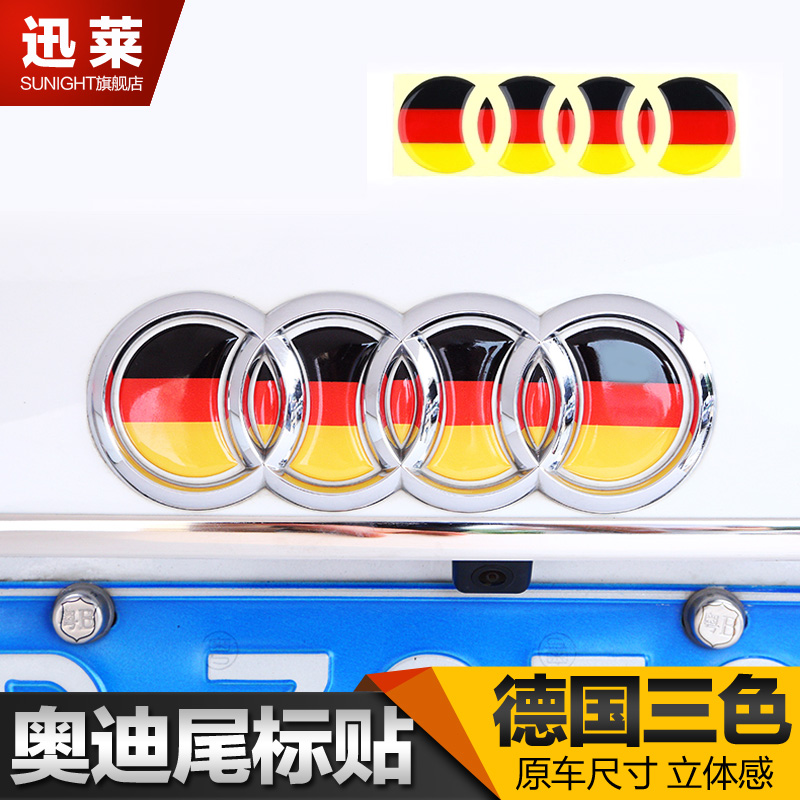 Dedicated audi tail stickers modified german a6l/a4l/a3/a7/q3/q5/q7 3 d stereoscopic rear logo