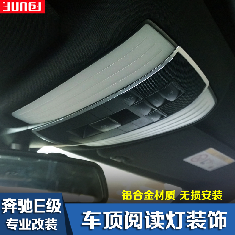 Dedicated benchi level e to level b e180 400l 200 260 320 modified reading lights decorative interior conversion