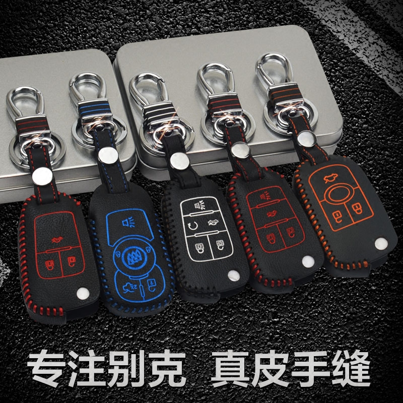 Dedicated buick new regal new lacrosse hideo gt xt ang kewei ang kela leather car key cases key sets buckle