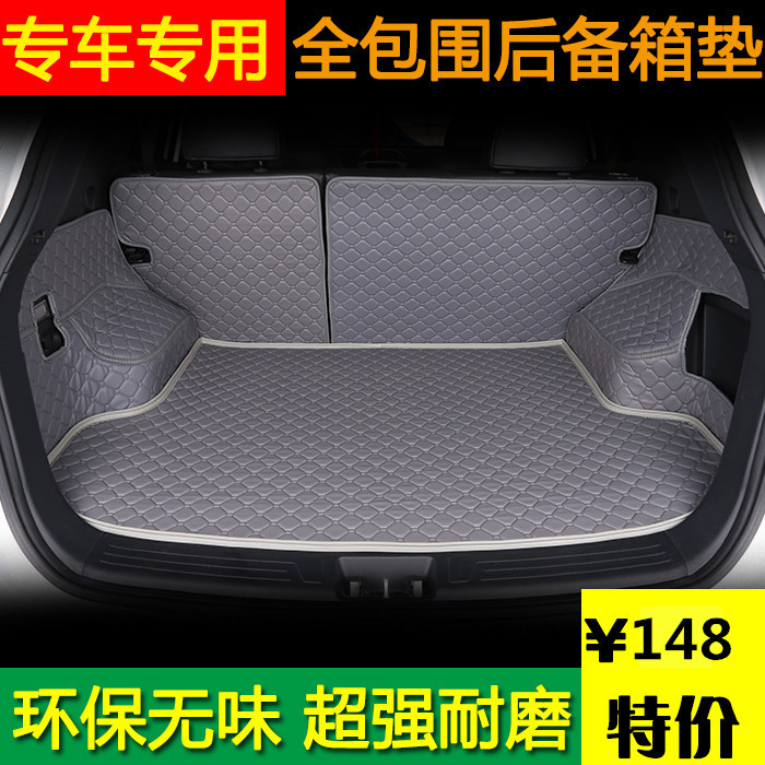 Dedicated full surround trunk mat car trunk mat great wall hover h6coupe harvard h6 cool