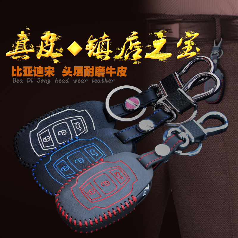 Dedicated key fob byd byd song song song dedicated keychain keychain key sets byd modified decoration