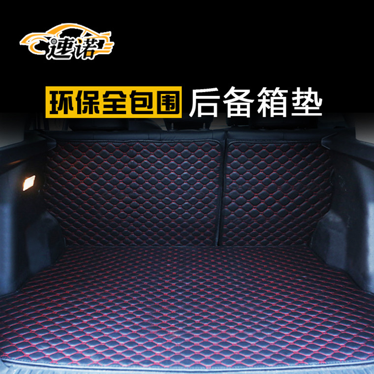 Dedicated nissan ma chi qashqai new teana hyundai tucson trunk mat toyota corolla wholly surrounded by decorative