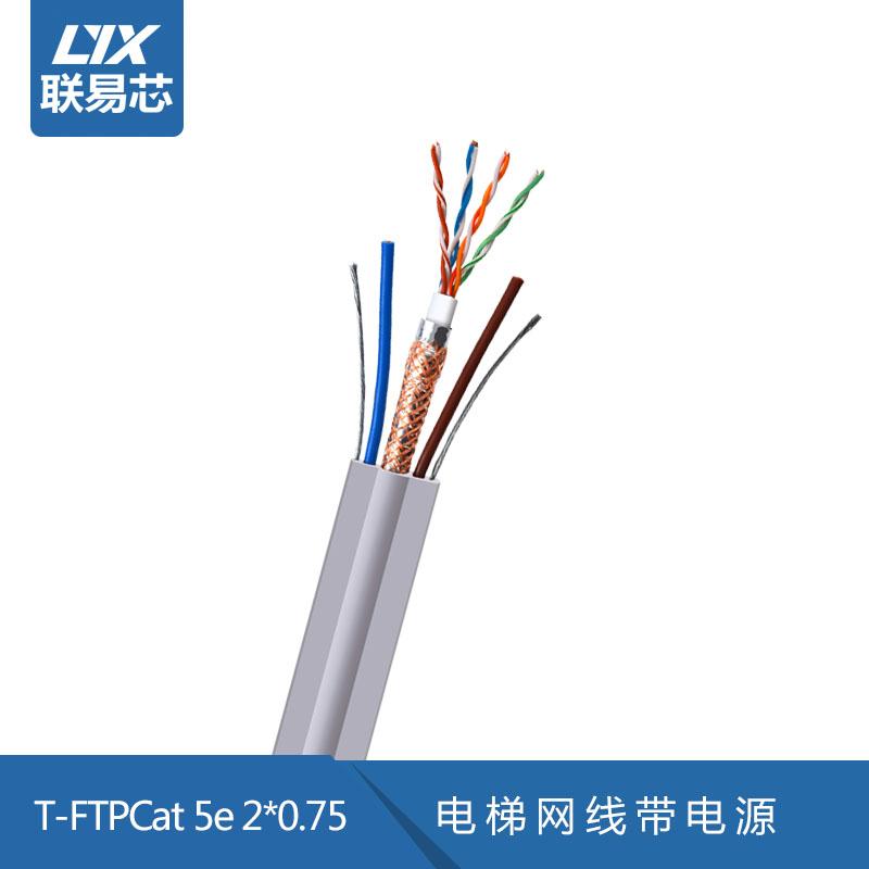 China Elevator Flat Cable, China Elevator Flat Cable Shopping ...