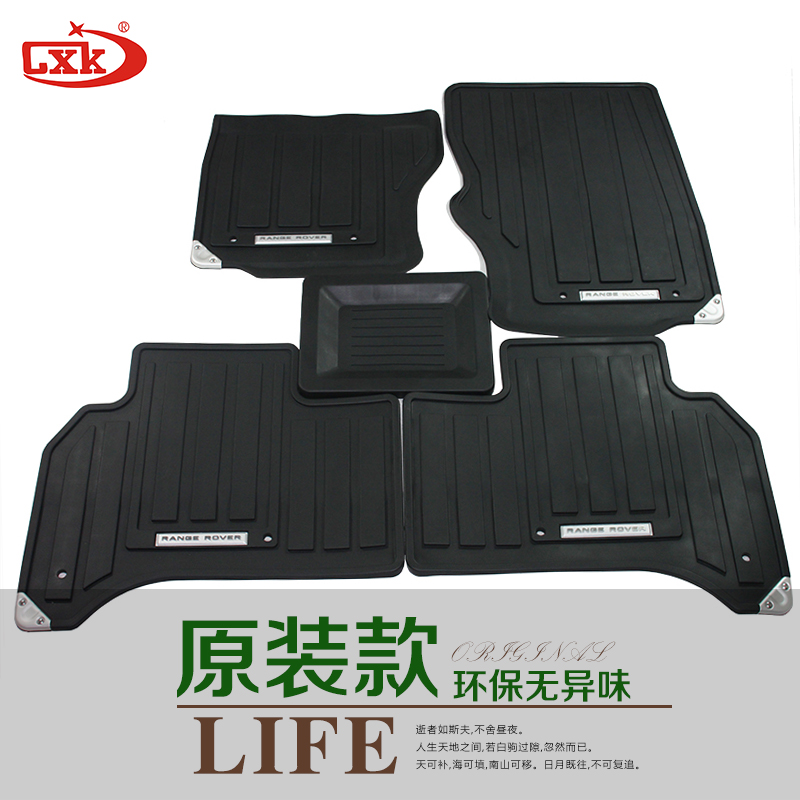 Dedicated to 14 range rover sport footpads compont footpads wheelbase modified land rover range rover range rover chief rubber